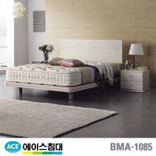 BMA 1085-E CA등급/LQ(퀸사이즈) _밀크애쉬