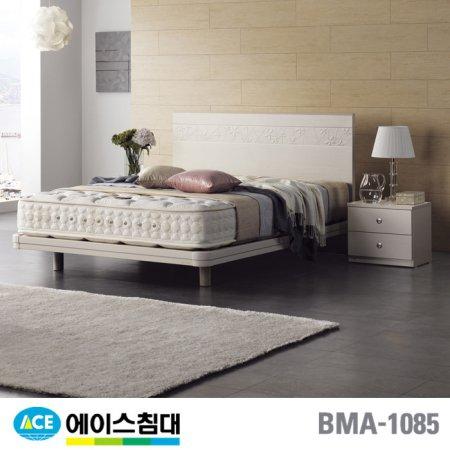 BMA 1085-E CA등급/LQ(퀸사이즈)