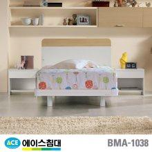 BMA 1038-E CA등급/SS(슈퍼싱글사이즈) _아이보리+화인