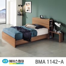BMA 1142-A CA등급/SS(슈퍼싱글사이즈) _월넛