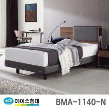 BMA 1140-N CA등급/SS(슈퍼싱글사이즈) _월넛