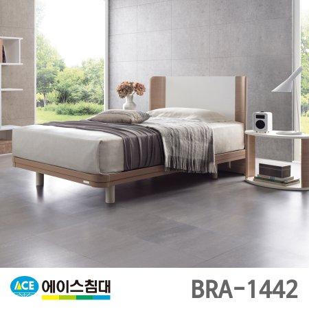 BRA 1442-E CA등급/SS(슈퍼싱글사이즈)