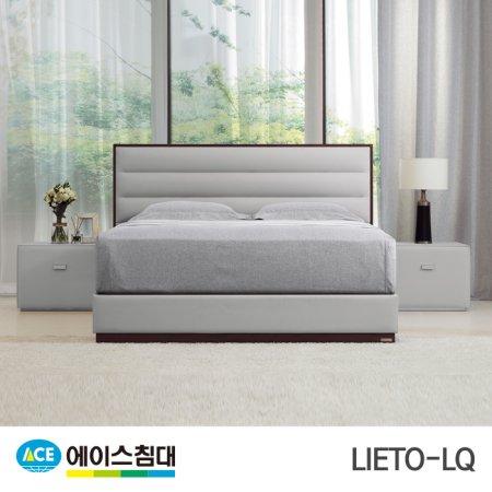 LIETO-LC CA등급/LQ(퀸사이즈)