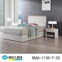BMA 1136-T CA등급/SS(슈퍼싱글사이즈) _화이트