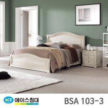 BSA 103-3 CA등급/LQ(퀸사이즈) _화이트그레이
