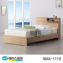 BMA 1119-A 수납 HT-L등급/SS(슈퍼싱글사이즈) _내추럴체리