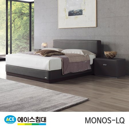 MONOS CA등급/LQ(퀸사이즈)