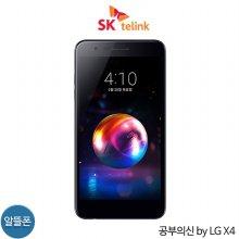 [SK텔링크]공부의신 by LG X4/공신폰3 [블랙][LM-X410EB][인터넷완벽차단]