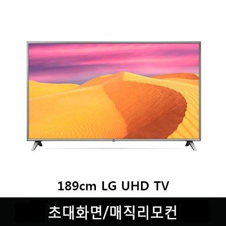 189cm UHD TV 75UK7400KNA (벽걸이형)