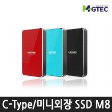 MSATAM8 120GB 외장SSD USB3.1/C-Type블랙