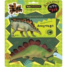 공룡이 살아있다 : 스테고사우루스
