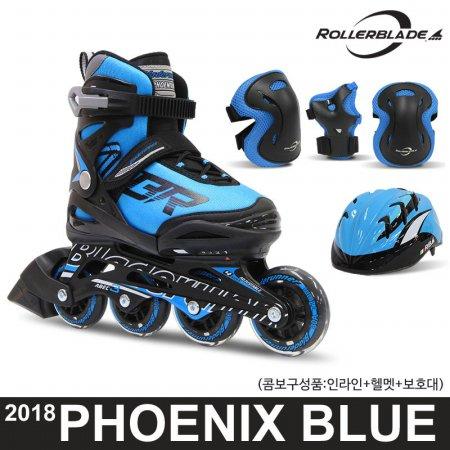 롤러블레이드 2018년 피닉스 블루 콤보/헬멧+보호대