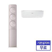 2in1 무풍 에어컨/공기청정 AF25N9970RFR (81.8㎡+18.7㎡) [기본설치비 무료]