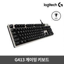 로지텍G 게이밍키보드 G413 [ 실버 ] [로지텍코리아정품]