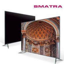 65형 UHD TV (165cm) / 다크그레이 / 샴페인골드 (전용 액세서리 선택구매 가능)