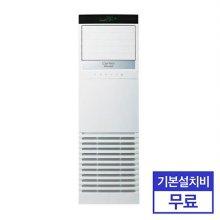 스탠드 인버터 냉난방기 AXQ25VK2D (냉방:81.8㎡/난방:53.5㎡) [전국기본설치무료]