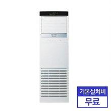 스탠드 인버터 냉난방기 AXQ40VK3DX (냉방:131.8㎡/난방:95.8㎡) [전국기본설치무료]