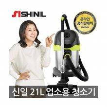 습건식 업소용 청소기SVC-M120SI