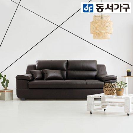 딘 천연가죽 3인 소파(스툴미포함) DF908959 _초코브라운