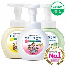 (무료배송)아이깨끗해 핸드워시 250ml 용기 3개 (레몬)