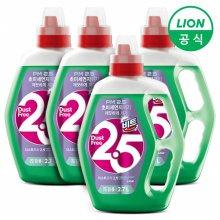 (무료배송)비트 더스트프리 2.5 액체세제 2.7L 용기 x 4개 /세탁세제