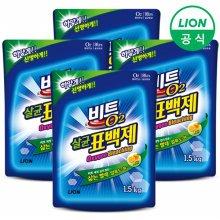 (무료배송)비트 O2 살균표백제 1.5kg 파우치 4개 /세탁세제