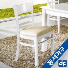 컨셉트2EA체어  의자2세트 DF901695 _웬지