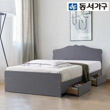 코로나 솔리드 수납형 슈퍼싱글침대 침대(독립매트) DF908181 _그레이