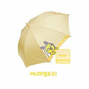 카카오프렌즈 우산 모음_64종