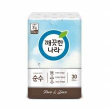 ★온라인최저가+무료배송★ 순수 블루 3겹데코 27m 30롤x1팩