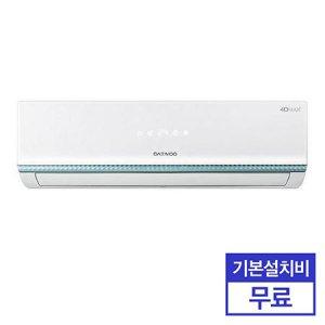벽걸이 에어컨 DOZ-S10HM (31.7㎡) [기본설치비 무료]