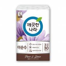 ★온라인최저가+무료배송★ THE순수 퍼플 3겹 27m 30롤x1팩