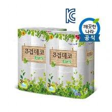 ★온라인최저가+무료배송★ 클래식 3겹 27m 30롤x2팩