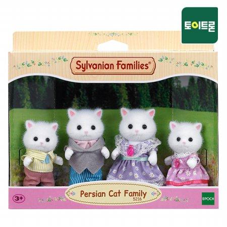 [실바니안공식] 5216-페르시안 고양이 가족
