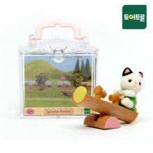 [실바니안공식] 5205-아기 고양이 시소