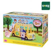 [실바니안공식] 5275-유치원 2층버스(3588)