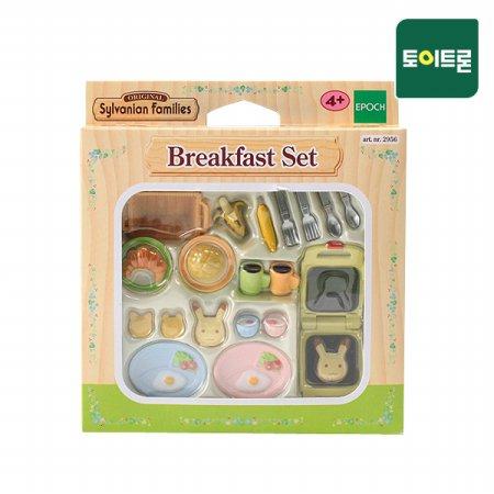 [실바니안공식] 5024-아침식사세트(2956)