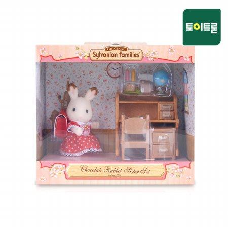 [실바니안공식] 5016-초콜릿토끼 소녀와 책상(2204)