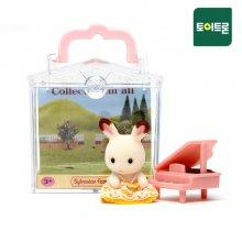 [실바니안공식] 5202-아기 토끼 피아노
