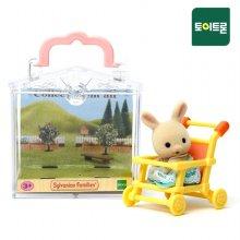 [실바니안공식] 5200-아기 토끼 유모차