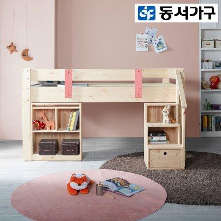 아이비 원목 벙커침대 DF909234 _핑크