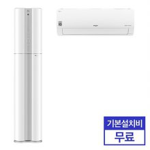 2in1 에어컨 (매립배관형) FQ22L8DCA2M (74.5㎡+22.8㎡)