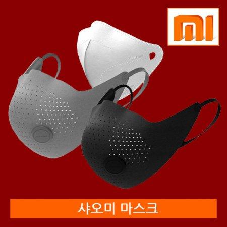 마스크 에어팝_그레이/블랙/교체필터