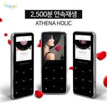 ATHENA HOLIC (8GB) 블루투스 MP3