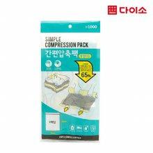 32152_[다이소]여행용롤업압축팩2p(25x35cm)-65686