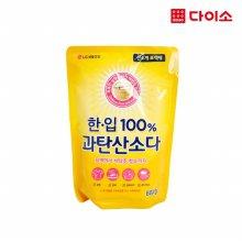 35150_[다이소]한입100%과탄산소다600G-1006252