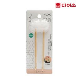33924_[다이소]솜부착대나무귀이개2P-66158