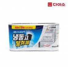 33984_[다이소]냉동고탈취제-68637