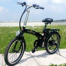 접이식 국민 전기자전거 패션 20 블랙(리튬이온배터리)