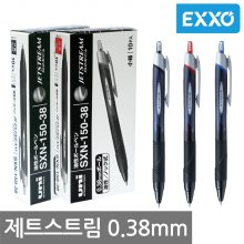 제트스트림볼펜 10개 SXN-150-38 0.38mm블랙